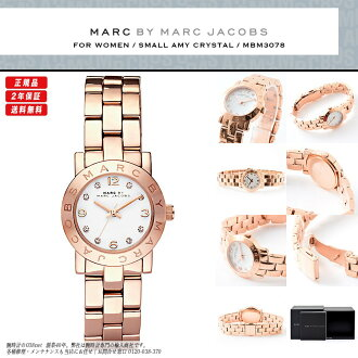 "12 crystals which MARC BY MARC JACOBS (mark by MARC BY marc jacobs) Lady's watch has a super cute! Extreme popularity pink gold ""SMALL AMY CRYSTAL Small Amy crystal"" comes up! MBM3078/MBM-3078"