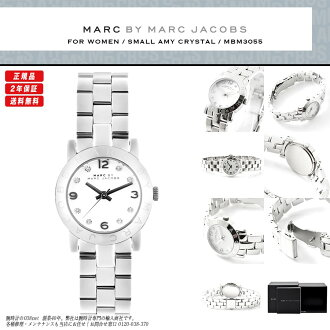 "12 crystals which MARC BY MARC JACOBS (mark by MARC BY marc jacobs) Lady's watch has a super cute! Convenient silver ""SMALL AMY CRYSTAL Small Amy crystal"" comes up! MBM3055/MBM-3055"