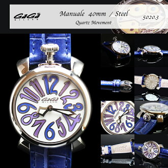 GaGa MILANO (gagamilano) 50203 MANUALE (manual) ladies watch boys size 5020.3 (40 MM) white shell multicolor Navy cute fashion white and blue