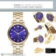 【安心2年保証】MARC BY MARC JACOBS マークバイマークジェイコブス レディースウォッチ 「BAKER ベイカー」ゴールド ブルー(ネイビー) MBM3343 MBM-3343 女性用腕時計 大きめフェイス【あす楽】