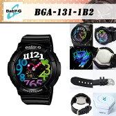 【安心2年保証】BABY-G(ベビージー)CASIO(カシオ)腕時計 ネオンイルミネーター搭載!「BGA-131-1B2/BGA131-1B2」が登場!ネオンダイアル ブラック(黒)・ポップなマルチカラー レディースウォッチ【あす楽】