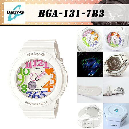 �ڰ¿�2ǯ�ݾڡ�������ӥ塼�������̵����BABY-G�ʥ٥ӡ�������CASIO�ʥ��������ӻ��ץͥ���ߥ͡�������ܡ���BGA-131-7B3/BGA131-7B3�פ��о졪�ͥ����������ۥ磻��(��)���ݥåפʥޥ�����顼�ڤ����ڡ�