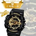G-SHOCK(ジーショック)CASIO(カシオ)腕時計 ブラック ゴールド アナログ デジタル「GA-110GB-1A」Black x Gold【あす楽】【即納】【コンビニ 楽天BOX受取対象商品】