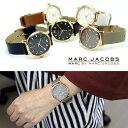 選べる MARC BY MARC JACOBS マークバイマークジェイコス ベイカー「BAKER」ボーイズサイズ MBM1269 MBM1283 MBM1316 MBM1329 MBM1266【あす楽】【即納】【楽ギフ_包装】【コンビニ受取対象商品】レザーベルト アナログ メンズ レディース レディス ウォッチ 腕時計 時計