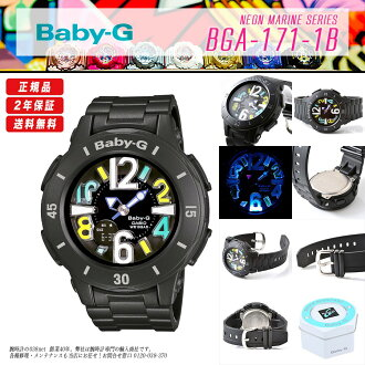 "The BABY-G (ベビージー) CASIO (Casio) watch extreme popularity neon Malin series! ""BGA-171-1B"" full of the pleasant functions excited at of super cute design & sense of fun perfect score comes up! Black black"