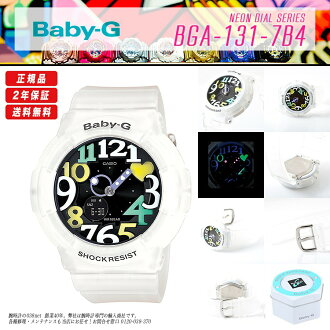 "The BABY-G (ベビージー) CASIO (Casio) watch neon illuminator deployment! ""BGA-131-7B4/BGA131-7B4"" full of the pleasant functions excited at of super cute design & sense of fun perfect score comes up! Neon dial white multicolored"