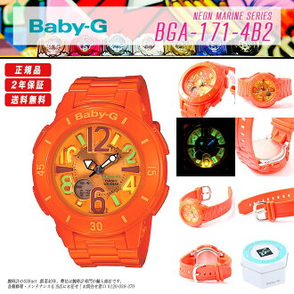 "The BABY-G (ベビージー) CASIO (Casio) watch extreme popularity neon Malin series! ""BGA-171-4B2"" full of the pleasant functions excited at of super cute design & sense of fun perfect score comes up! Orange"