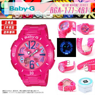 "The BABY-G (ベビージー) CASIO (Casio) watch extreme popularity neon Malin series! ""BGA-171-4B1"" full of the pleasant functions excited at of super cute design & sense of fun perfect score comes up!"