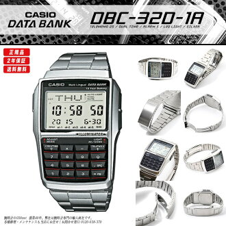 "A boom in reviving old things recurs as DATA BANK (data bank) CASIO (Casio) watch fashion item! Telephone book computer others high efficiency many functions model ""DBC-32D-1A/DBC32D-1A"" (silver) comes up!"