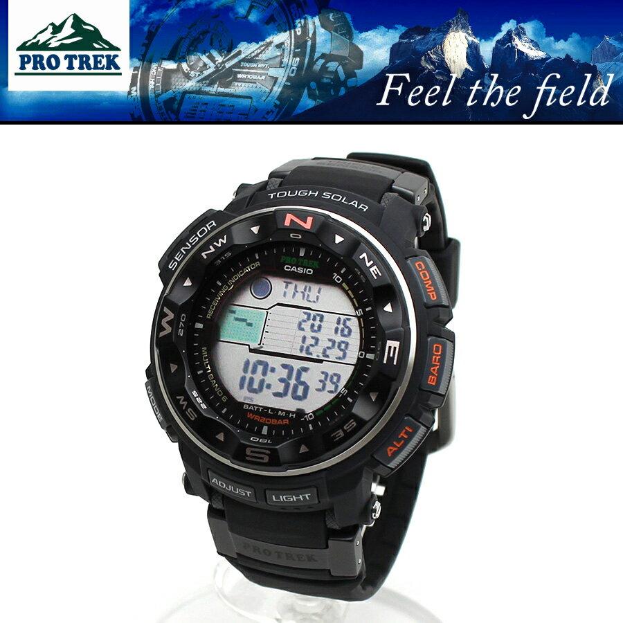 安心2年保証海でも山でも大活躍CASIOカシオ電波ソーラーPROTREKプロトレック腕時計PRW-2