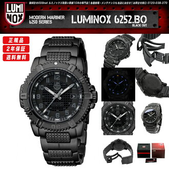 LUMINOX MEN'S WATCH 6252 BO BLACK OUT MODERN MARINER  WR.200M  METAL BRACELET