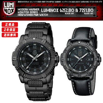 LUMINOX 6250.BO +LUMINOX 7251.BO PAIR WATCHES WR.200M
