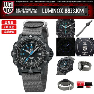 8820 LUMINOX Lumi Knox 8823.KM FORCE RECON SERIES リーコンシリーズ NATO belt books case military specifications! A simple distance measurement meter superman mind model!