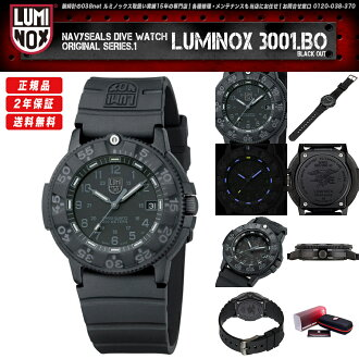 Wonderful visibility, waterproofness, the durability, the lightness that LUMINOX Lumi Knox 3001.BO blackout navy Shields United States Navy SEALs accepted!