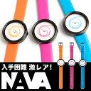 選べる3色NAVA DESIGN(ナバデザイン)ORA UNICA O407 腕時計&手帳 ギフトセット 36MM ボーイズサイズ レディース 女性用 デザイナー..