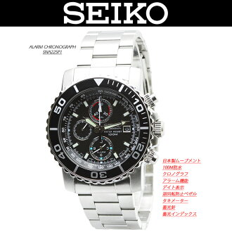 SEIKO (SEIKO) men's watch (overseas model) SNA225/SNA-225 (alarm chronograph) BLACK/SILVER (black / silver)