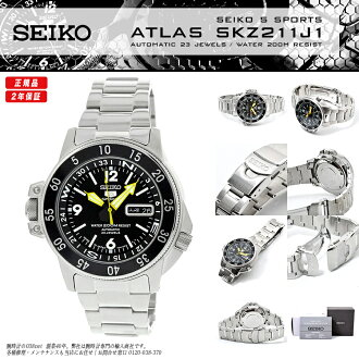 SEIKO 5 SPORTS / MEN'S WATCH / SKZ211J1 / ATRAS / AUTOMATIC MOVEMENT / DIVER'S WATCH / WR.200M / BLACK / MADE IN JAPAN
