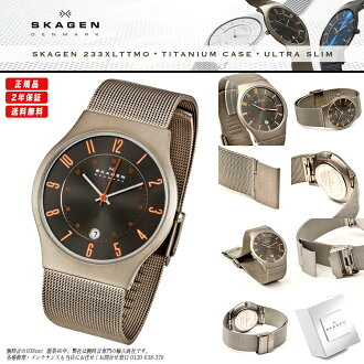 SKAGEN (scar gene) men's watch 233XLTTMO BLACK/ORANGE (black / black / orange)
