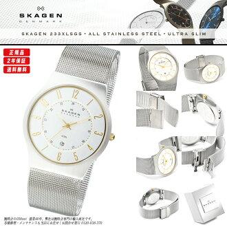 "An SKAGEN scar gene watch North Europe-born super thin design witch! 233XLSGS stainless steel silver gold for only 7mm ""ultra slim"" design men men"