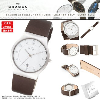 SKAGEN (scar gene) men's watch 233XXLSL BROWN/SILVER (brown / silver)