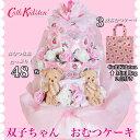 【キャスキッドソン 出産祝い・お誕生日に】Cath Kidstonキッズバッグ2枚付き!もちろんCath Kidston正規品のみを使用!