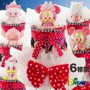 おむつケーキ ディズニー キャラクター オムツケーキ ダイパーケーキ 男の子 女の子 出産祝い【送料無料】【RCP】