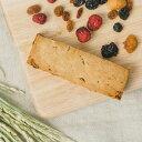 食物繊維たっぷり!米糠バー10本セット