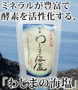 【新米!】【今季初出荷!】新米!石川県産100%!ゆめみずほ5kg(精米)