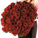 ゴージャスな真紅の薔薇を溢れるボリューム100本でお届いたします。大切な方のお誕生日、結婚記念日、お祝いに。新鮮な朝取りの薔薇を使用しています。【品質保証★花】赤バラ花束100本【全国送料無料】
