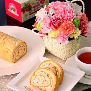 アレンジメントと苺ロールケーキのセット【全国送料無料】