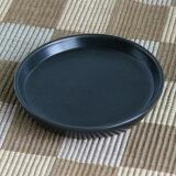 選べるミニ観葉植物4号鉢用の陶器鉢皿です。選べるミニ観葉植物4号鉢用陶器鉢皿