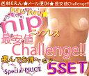 Nip-sin-398-5