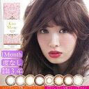 Kiss More Monthly Selena - キスモアセレナマンスリー 小嶋陽菜☆こじはる ...