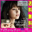 Miche Bloomin' No.206 Ivy Lady ★イノセントシリーズミッシュブルーミン ほんのりグリーンの英国風 ワンデーカラコン 1箱10枚 度な..