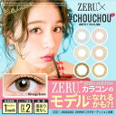 【モデルオーディション企画】ZERU× # CHOUCHOU ゼル × チュチュ カラコン 1ヶ月