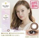 〜 Eye coffret 1day UV 〜北川景子 瞳が変わるコフレ。