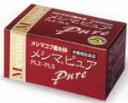 【あす楽対応】メシマピュア 30包×2箱(エルエスコーポレーション)【RCP】