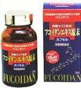 フコイダンエキス原末 2箱セット【RCP】