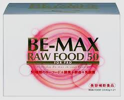 あす楽BE-MAX RAW-FOOD 50 (ローフード50)(21食)3箱セット