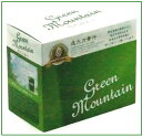 還元力青汁 グリーンマウンテン165g(2.5g×66包)3箱セット