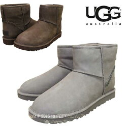 UGG-1009687