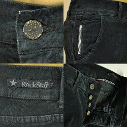 ROCKSTAR-RSM206COR9600