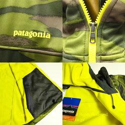 Patagonia-29832