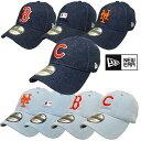 【あす楽】 New Era × LEVIS コラボレーション 9TWENTY ADJUSTABLE CAP - ニューエラ / MLB アジャスタブル キャップ / カブス / レッドソックス / メッツ / BATTERMAN / Baseball Cap / リーバイス / DENIM CAP / LS920