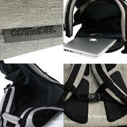 Cote&Ciel-25144/25145