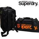 【あす楽】Superdry.極度乾燥(しなさい) スーパードライ TARP SMALL RUCKSACK/BOSTON BAG/BACK PACK/2WAY ボストンバッグ/リュックサック/バックパック/メンズファッション/UB9BD137