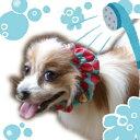 犬用シャワーキャップ犬 シャンプー トリミング ドッグ ケア 耳 シャワーキャップ シャンプーハット 防水