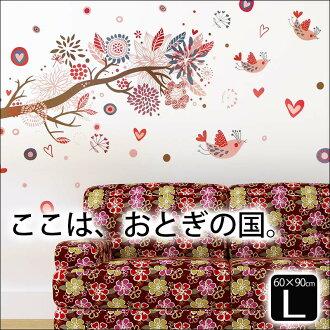 牆貼紙密封粉色櫻花櫻花櫻花樹樹花花卉葉面癒合多彩北歐便宜內飾貼紙室內密封小工具的孩子牆貼紙牆貼紙壁紙海豹生活