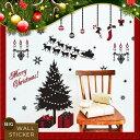 ウォールステッカー クリスマス 飾り 【素敵なメリークリスマス】 50×70cm 大きい シール式
