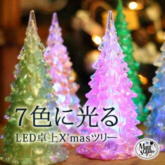 特價 ★ 聖誕聖誕裝飾聖誕樹裝飾樹裝飾聖誕樹北歐 LED 燈樹小玩意聖誕樹聖誕老人方租賃裝飾